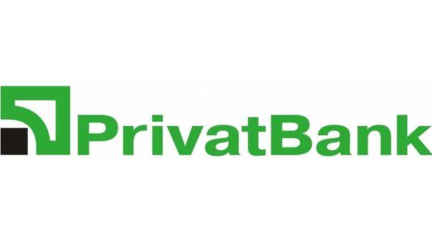 PrivatBank money transfer